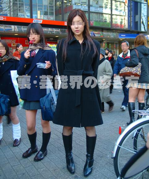 裏・芸能界の歩き方  スカウト 渋谷