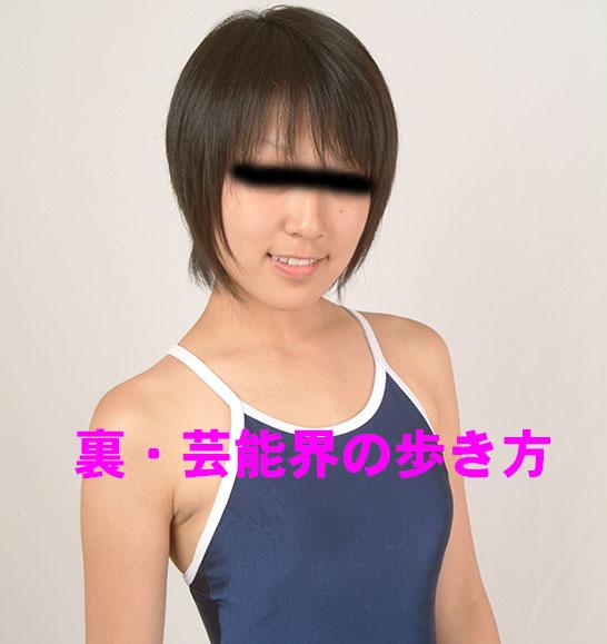 石川佳純似の女の子にスク水を着せてみた