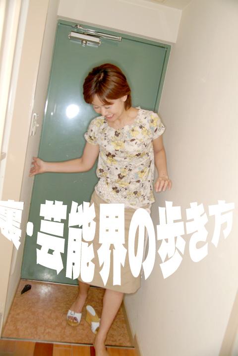 emiko-07.jpg