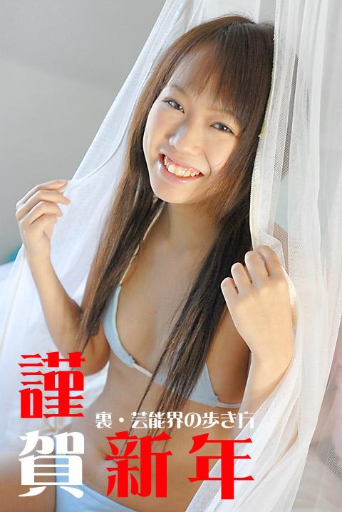 藤西ゆか ヌード 乳首